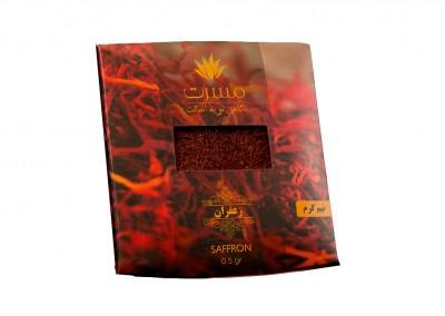 طراحی بسته بندی اسپری زعفران